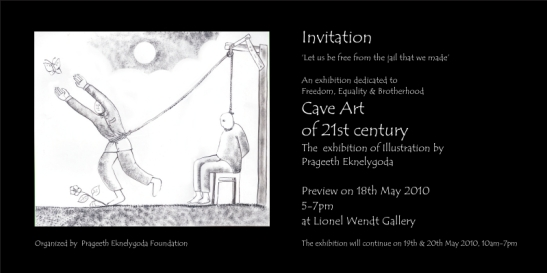 an exhibition by Prageeth Eknaligoda