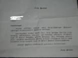 letter_manna_repoter_001